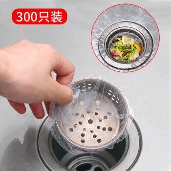 极度空间 厨房水槽过滤网 300只装 排水口防堵塞袋下水道水池洗碗池