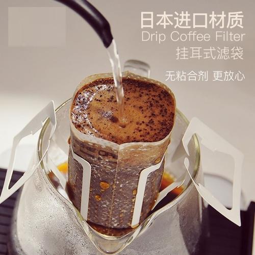 v型大方包装手冲咖啡滤纸挂耳尺寸细节时尚耐压精致冲泡设计使用