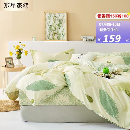 2米床,建议搭配150*210cm被芯