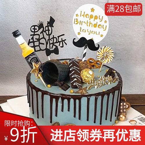 男神蛋糕装饰插件父亲蛋糕装饰创意蛋糕装饰成人蛋糕