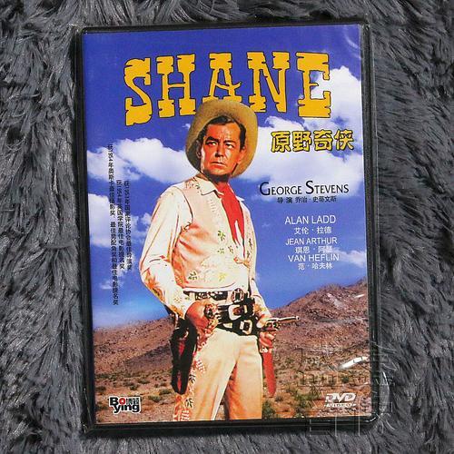 正版欧美老电影 原野奇侠 shane 盒装dvd光盘碟片 艾伦·拉德