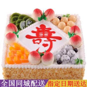 全国配送长辈老人生日祝寿蛋糕寿字蛋糕天津上海重庆苏州西宁无锡