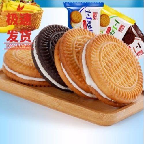 夹心饼干儿童代早餐网红休闲零食整箱零售500g
