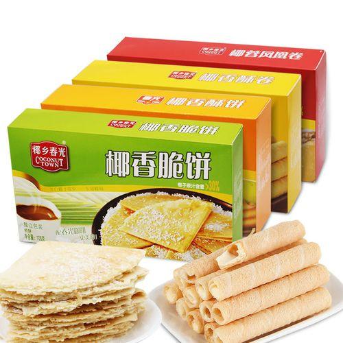 海南椰香脆饼酥卷凤凰卷薄饼组合105g装蛋卷薄脆饼干