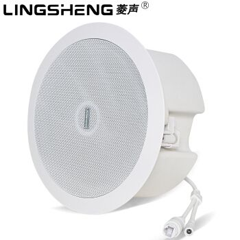 菱声ip网络有源吸顶喇叭音响数字远程寻址音箱校园公共广播系统商场