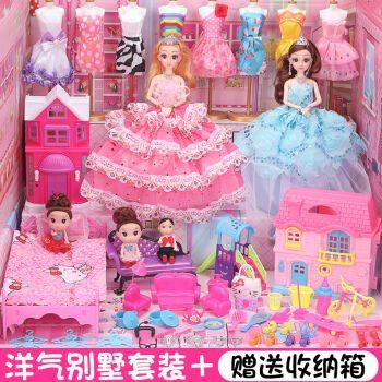 儿童生日节日礼物芭比丹路洋娃娃玩具套装大礼盒女孩大号公主超大城堡