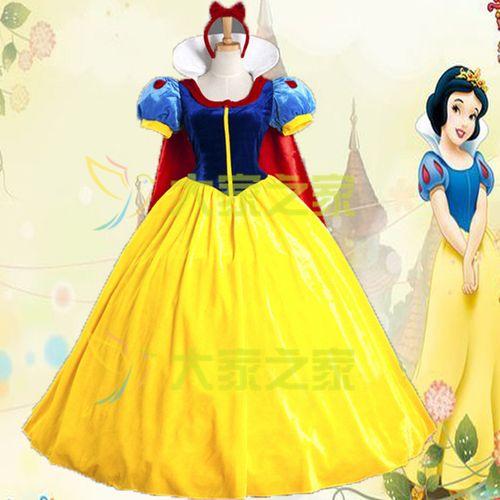 万圣节cosplay成人迪士尼白雪公主儿童王子公主亲子