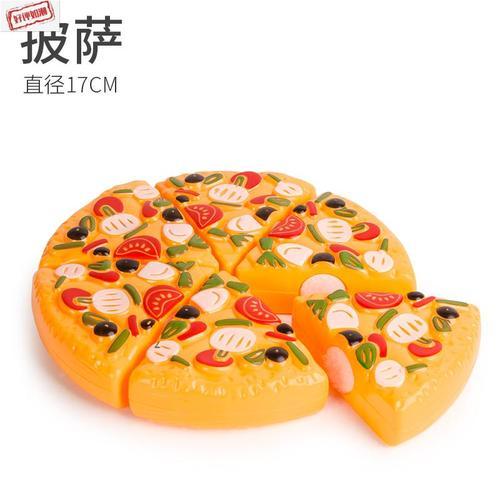 可切蔬菜水果刀儿童玩具男女孩生日蛋糕切切乐套装披萨幼儿园西瓜