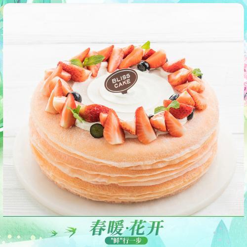 草莓可丽多—草莓千层蛋糕(内江)