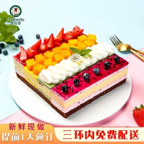 麦的多新品慕斯生日蛋糕网红创意现做水果蛋糕成都