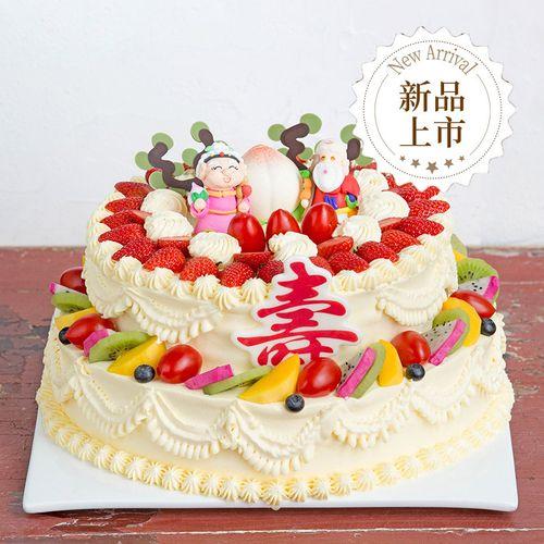 双层寿比南山蛋糕 - 6磅398元 (衡水)
