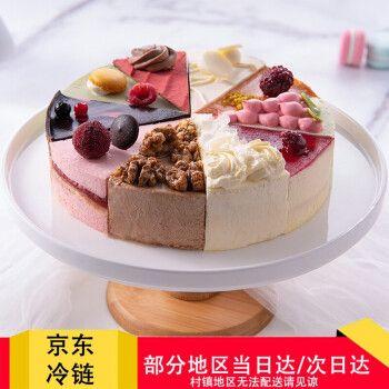 生日蛋糕同城配送 网红甜品 下午茶 甜点冷冻慕斯蛋糕