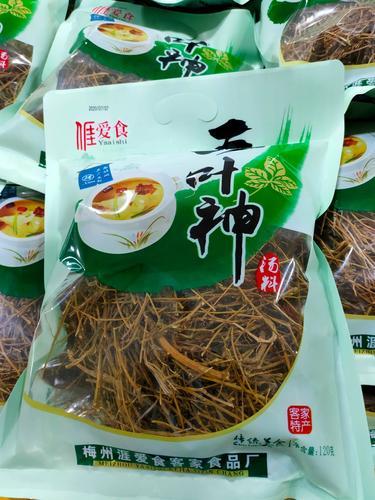 (买二送一)五叶神120g煲汤汤料梅州客家土特产干货