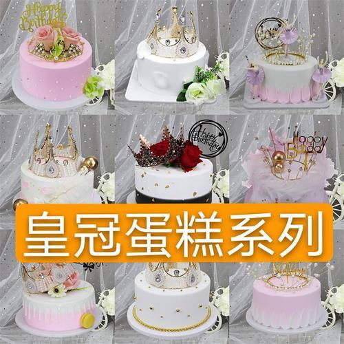 蛋糕模型2021新款女王皇冠网红仿真流行创意生日假蛋糕样品课定制