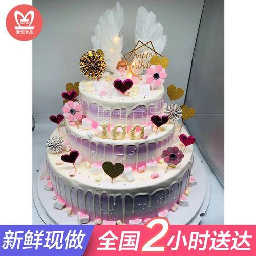 三层多层儿童生日蛋糕男女孩同城配送当日送达全国订做送女朋友闺蜜小