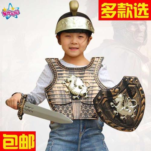 圣诞节传统玩具兵器盾牌刀弓箭宝剑斧子仿真英雄联盟