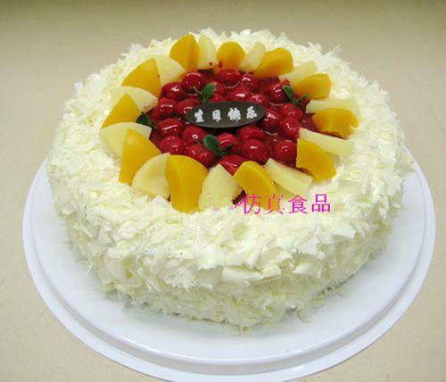 仿真精美塑胶 水果 奶油巧克力 生日蛋糕模型 假蛋糕