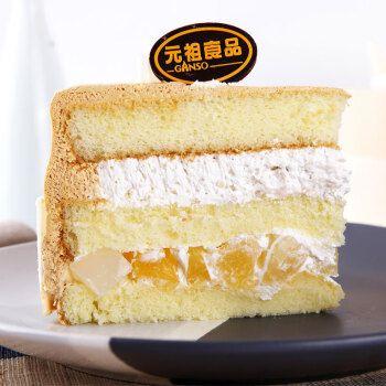 元祖蛋糕350型