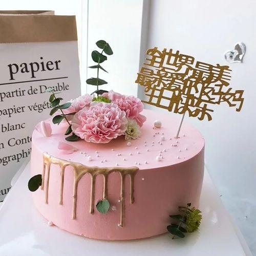 热销款亲爱的妈妈生日快乐蛋糕装饰插件 母亲节烘焙情景布置插牌