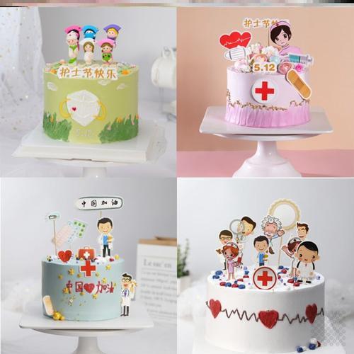 护士节蛋糕插件摆件装饰烘焙生日医生白衣天使医护甜品台一套插牌