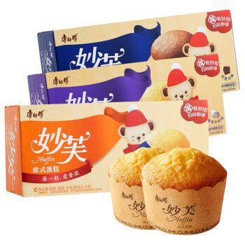 康师傅 妙芙蛋糕欧式20枚整箱散装奶油巧克力味蛋糕点心休闲早餐零