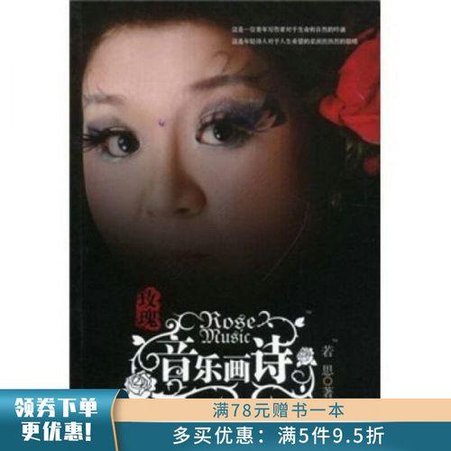 粤剧电影史