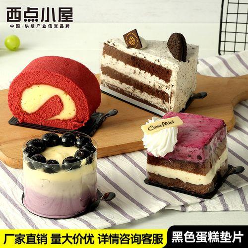 蛋糕垫片烘焙包装西点小金卡底托面包慕斯金底塑料 蛋糕垫点心托