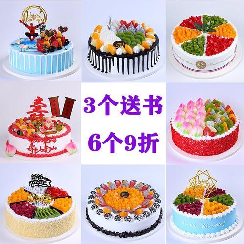 2021新款水果蛋糕模型 不褪色不变形仿真生日蛋糕模型