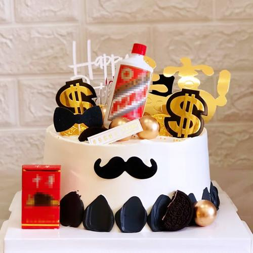 生日蛋糕装饰酒瓶白酒华子香烟盒仿真摆件男生蛋糕创意插件装扮