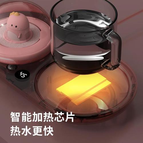 小型温度55c热杯垫便携五度奶烧水充电恒温usb五十