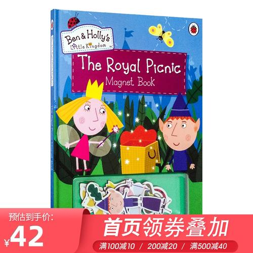 班班和莉莉的小王国 英文原版 磁铁游戏书 ben and holly's the royal