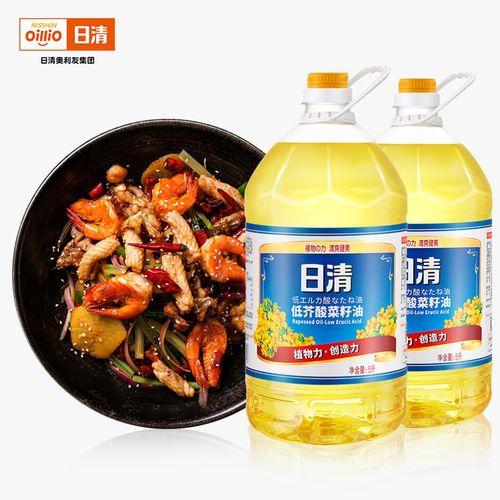 【2瓶装】日清低芥酸菜籽油/玉米油/葵花籽油/清爽少烟大桶植物油 低