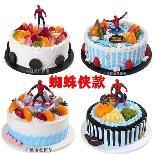 生日蛋糕模型 2021新款创意卡通蜘蛛侠款蛋糕模型