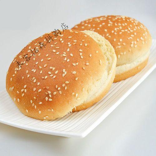 新鲜现做 汉堡面包胚65g 汉堡皮汉堡包即食面包汉堡胚
