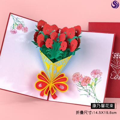 教师贺卡教师立体贺卡花束教师节贺卡创意diy小卡代写手工生日.