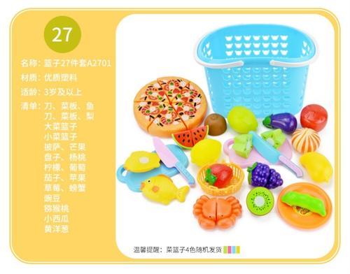 模型儿童切切乐玩具洗碗蔬果个性厨房披萨菜刀小朋友趣味玩具刀