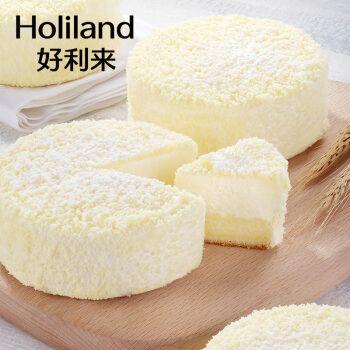 好利来双层芝士礼盒蛋糕乳酪半熟芝士早餐糕点 原味 约9.5cm