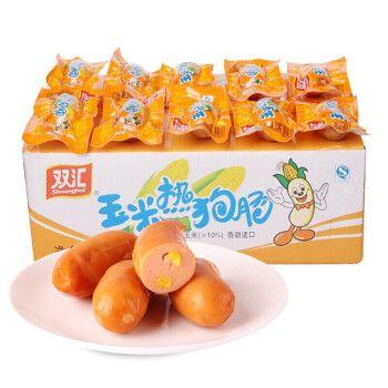 双汇 玉米热狗肠35g*60支整箱 玉米肠火腿肠整箱团购烧烤肠香肠休闲