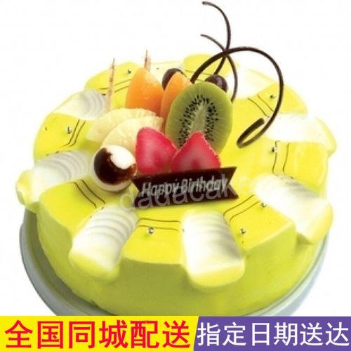 宜昌蛋糕速递襄阳订蛋糕枣阳蛋糕配送鄂州生日蛋糕孝感武汉梨树