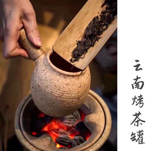 柴烧陶罐炒茶云南小型中式侧把复古风茶干土窑煮茶烤.