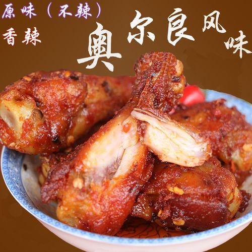 鸡腿零食好味屋奥尔良烤鸡腿 香辣小鸡腿鸡翅根烤翅