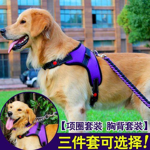 狗背带大型牵引萨摩耶犬狗狮胸项圈背心式绳金毛中松