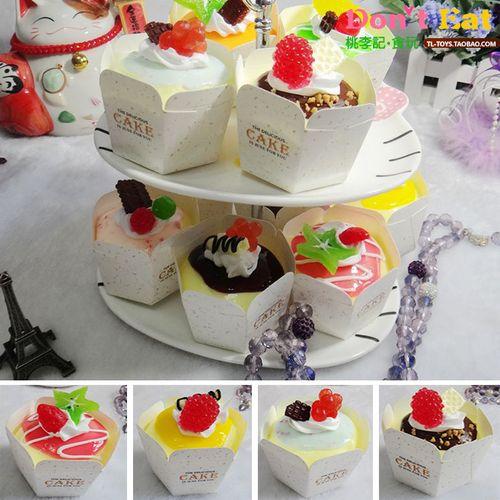 纸杯蛋糕8款】仿真面包假蛋糕模型橱柜家居甜品糕点