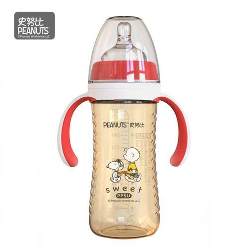 史努比宽口ppsu奶瓶300ml婴儿带手柄宝宝防呛奶瓶 小