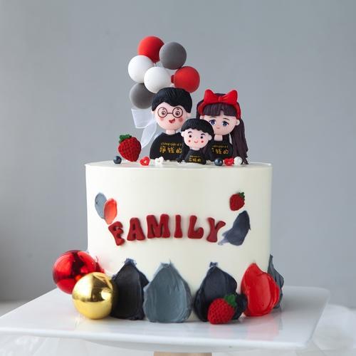 一家人生日一家三口蛋糕摆件软陶蛋糕装饰插件插牌卡通可爱温馨