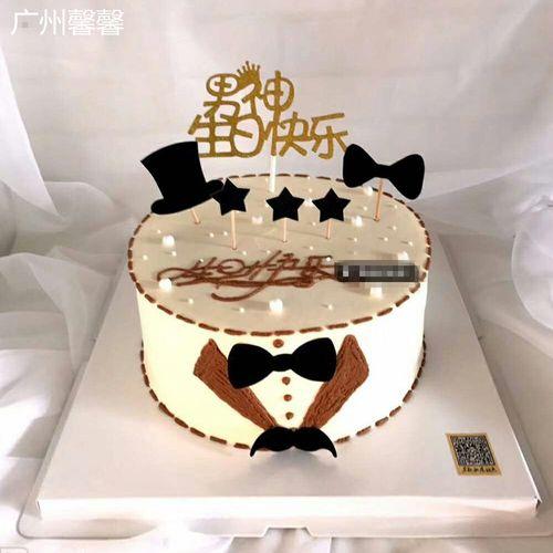 广州馨馨创意新款男神生日快乐 男生男朋友老公生日