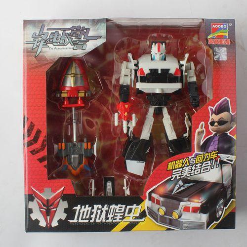 明天更好锋速战警变形合体机器人火龙骑士男孩礼物