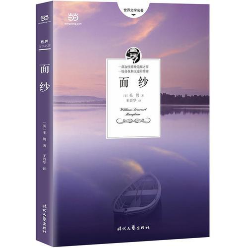 2018全新编校+无删减全译本)