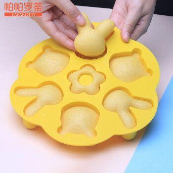 帕帕罗蒂宝宝辅食模具 蒸糕烘焙饼干蛋糕卡通烤箱家用