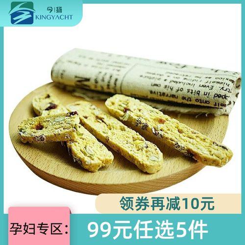 【89任选5件】今扬无蔗糖无油饱腹零食香蕉燕麦全麦脆